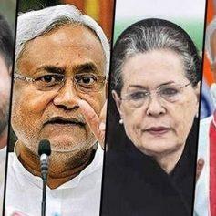 Bihar Election Result update