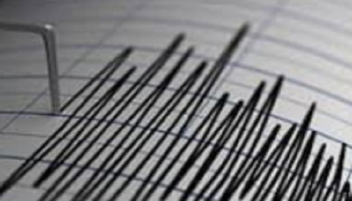 magnitude earthquake