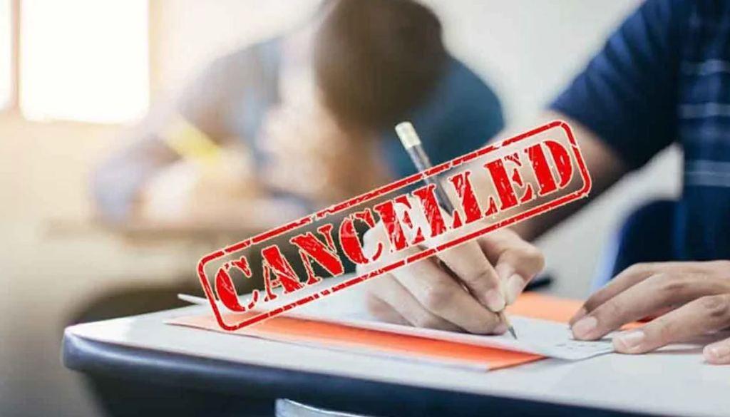 exams cancel on bharat bandh