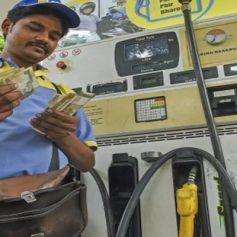 Madhya pradesh petrol diesel cess
