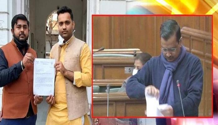 Bjp got fir against kejriwal