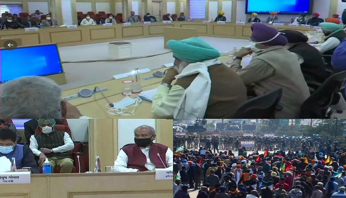Farmers protest meeting
