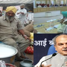 Farmers invited for kheer