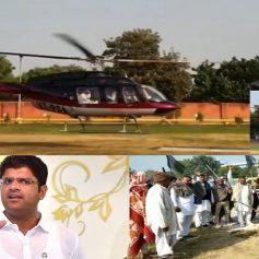 Dushyant chautala dug helipad