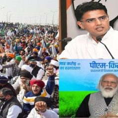 Sachin pilot on farmers protest