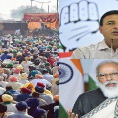Randeep surjewala farmer protest