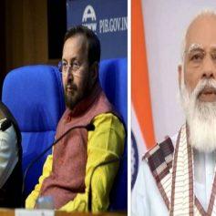 Modi cabinet meeting decisions