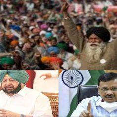 captain sells farmers agitation kejriwal