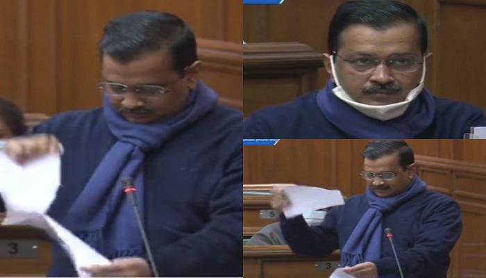 Cm kejriwal speaking in assembly