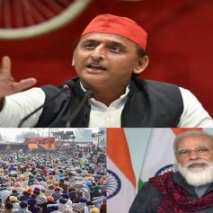 Akhilesh yadav on farmers protest