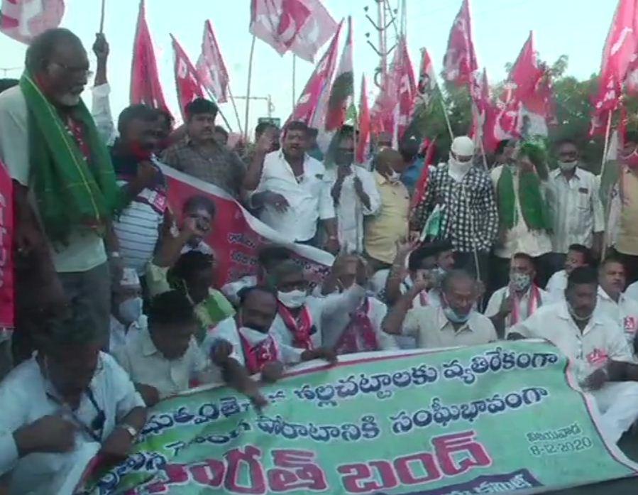 Farmer Unions called Bharat Bandh