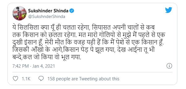 Sukhsindar Shinda's new song