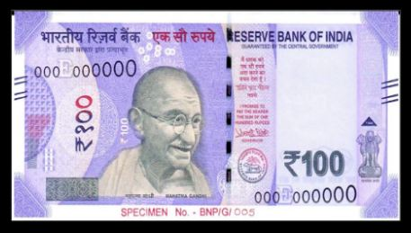 Will old Rs 100 notes