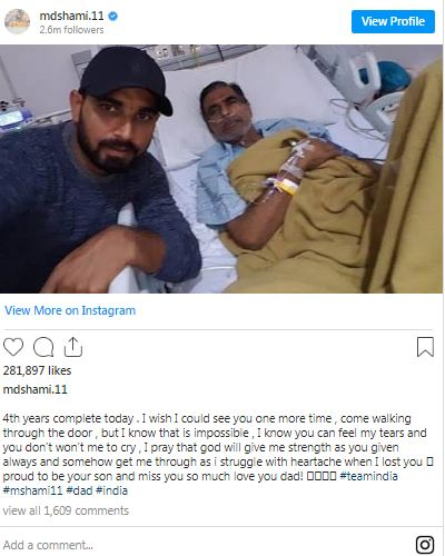Mohammed Shami remember his father