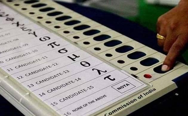 punjab panchayat election 2021