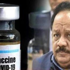 Dr harshvardhan covishield vaccine