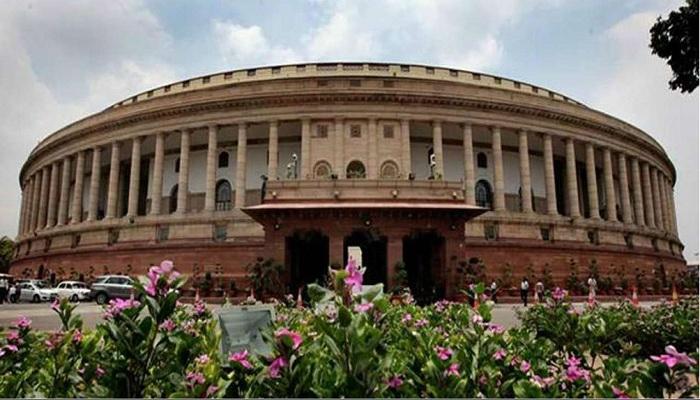 Parliament canteen food subsidies
