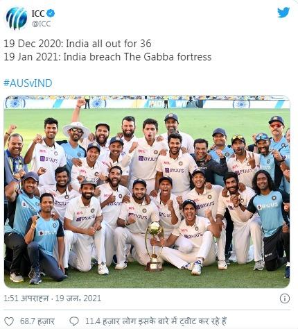 4th test brisbane india vs australia