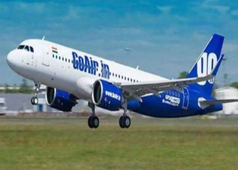 Emergency landing of plane