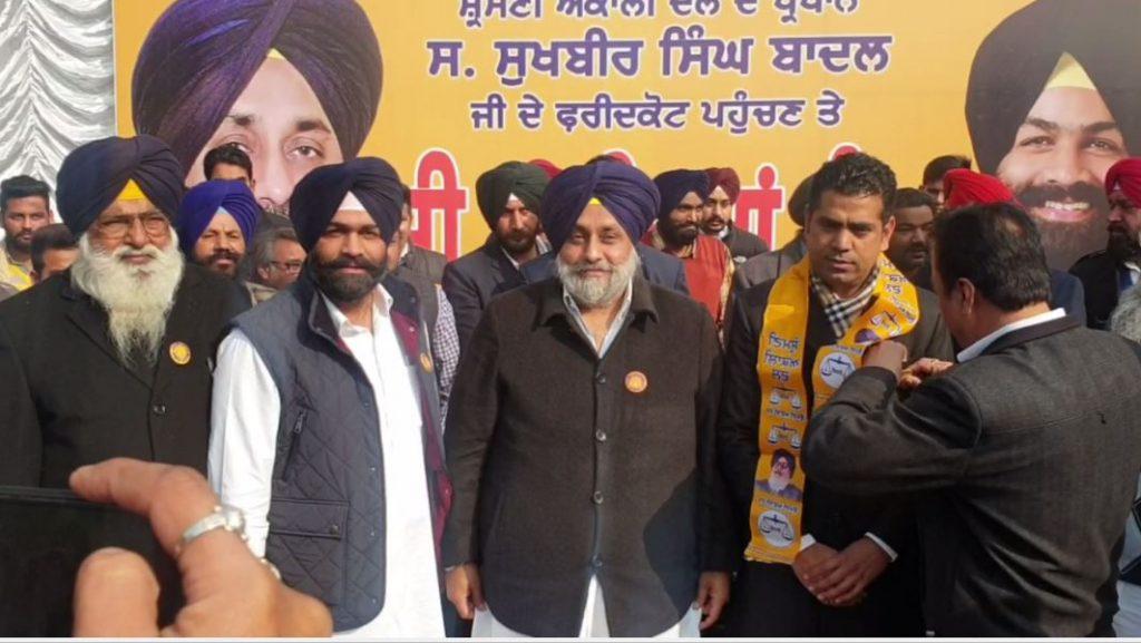 bjp leader joins akali dal