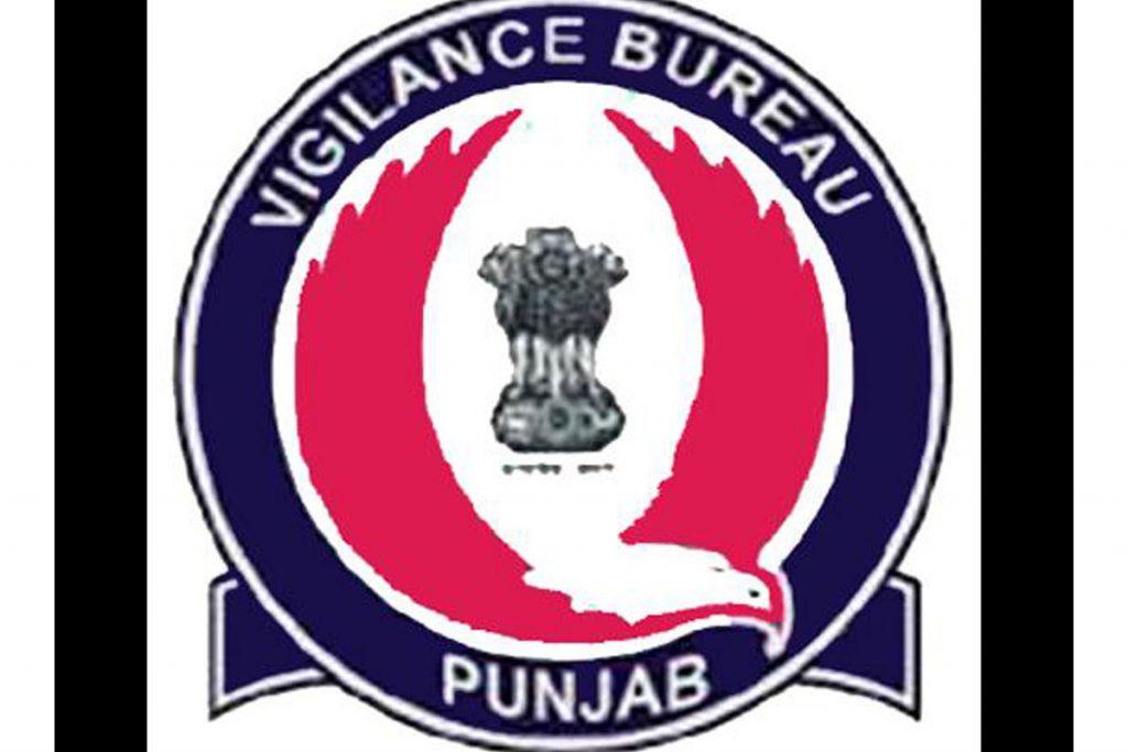 vigilance Bureau arrested officials