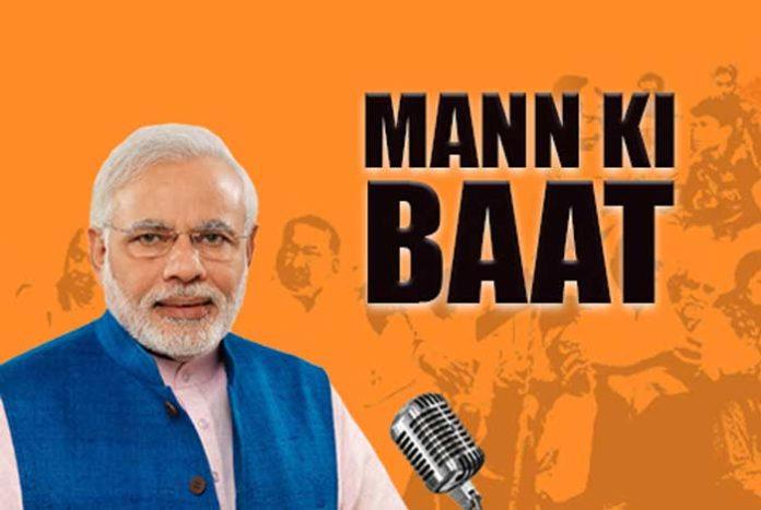 Today PM Modi will talk