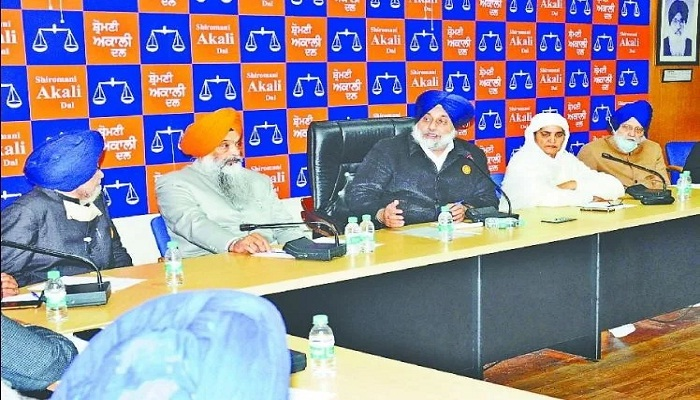 Akali Dal appeals to Center