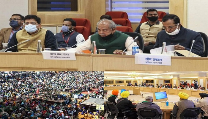 Farmers and govt meeting