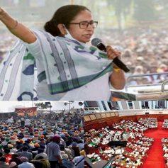 West bengal mamata government