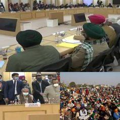 Farmer protest govt talks