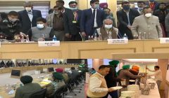 Farmers meeting with govt