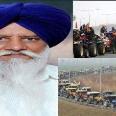 Balbir Singh Rajewal Said