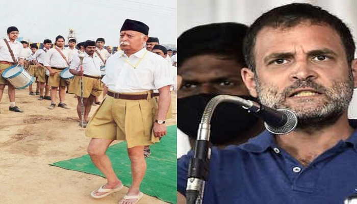 Rahul gandhi targeted RSS