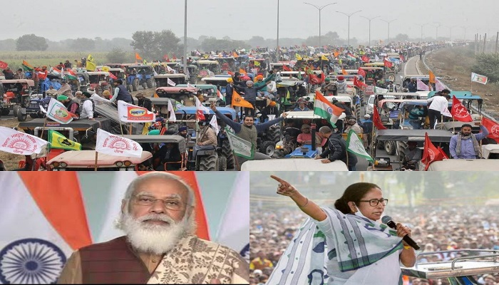 Farmers protest mamata banerjee