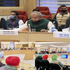 Farmers govt meeting next round