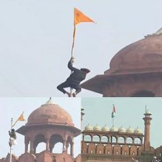 Reach to red fort