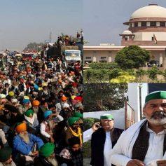 Rakesh tikait on supreme court