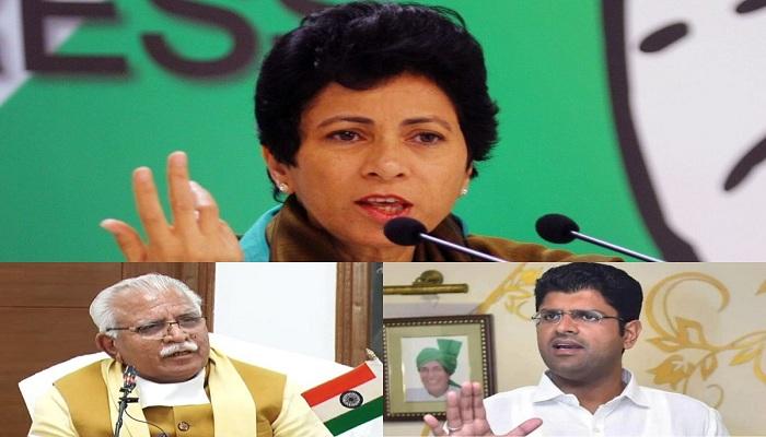 Kumari selja claims congress