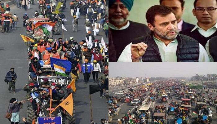 Rahul gandhi tweet appeal