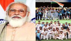 Pm modi congratulates team india