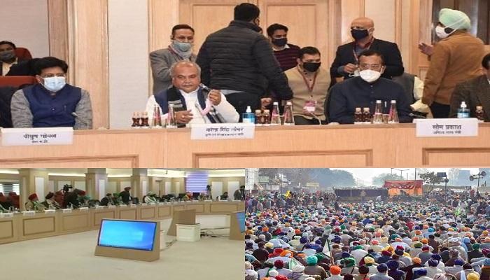 Farmer groups government talks