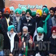 Farmer leader darshan pal said