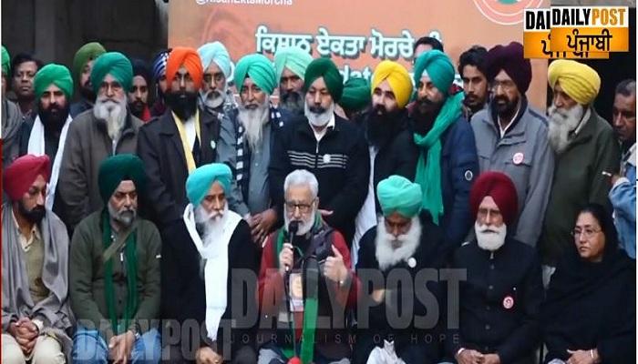 Farmer leaders refused to appear