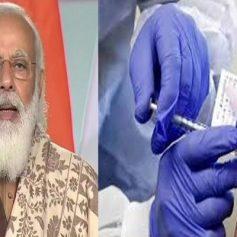PM Modi launches corona vaccination campaign
