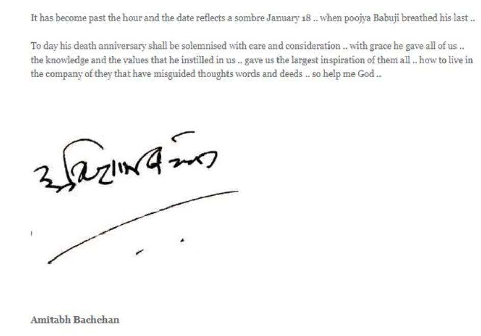 Harivansh Rai Bachchan's death anniversary