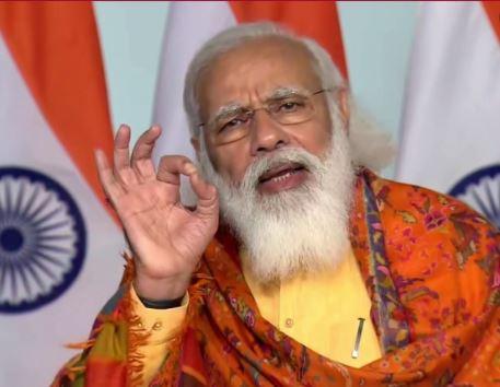 PM Modi performs bhoomi poojan