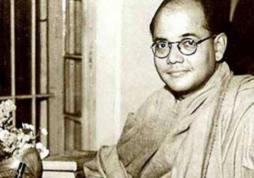 Subhash Chandra Bose birth anniversary