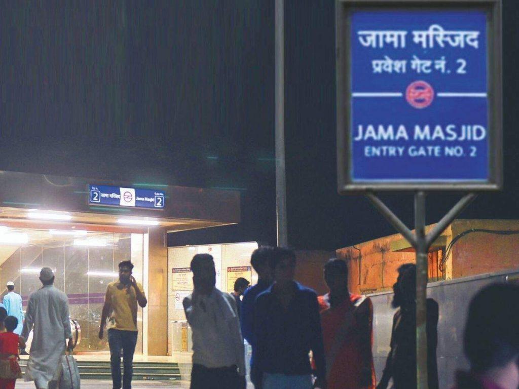 Delhi metro updates
