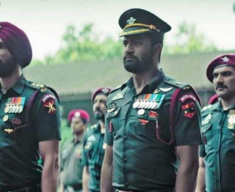 Indian Actors on Screen