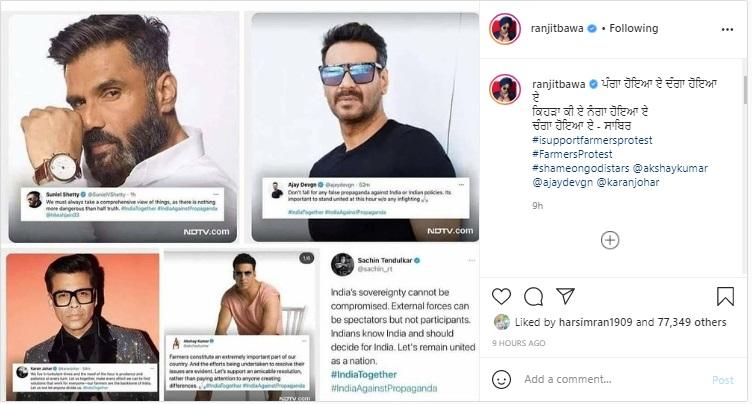 Ranjit Bawa responds to Bollywood stars